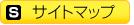 名古屋エコキュート.com|名古屋市‐サイトマップ